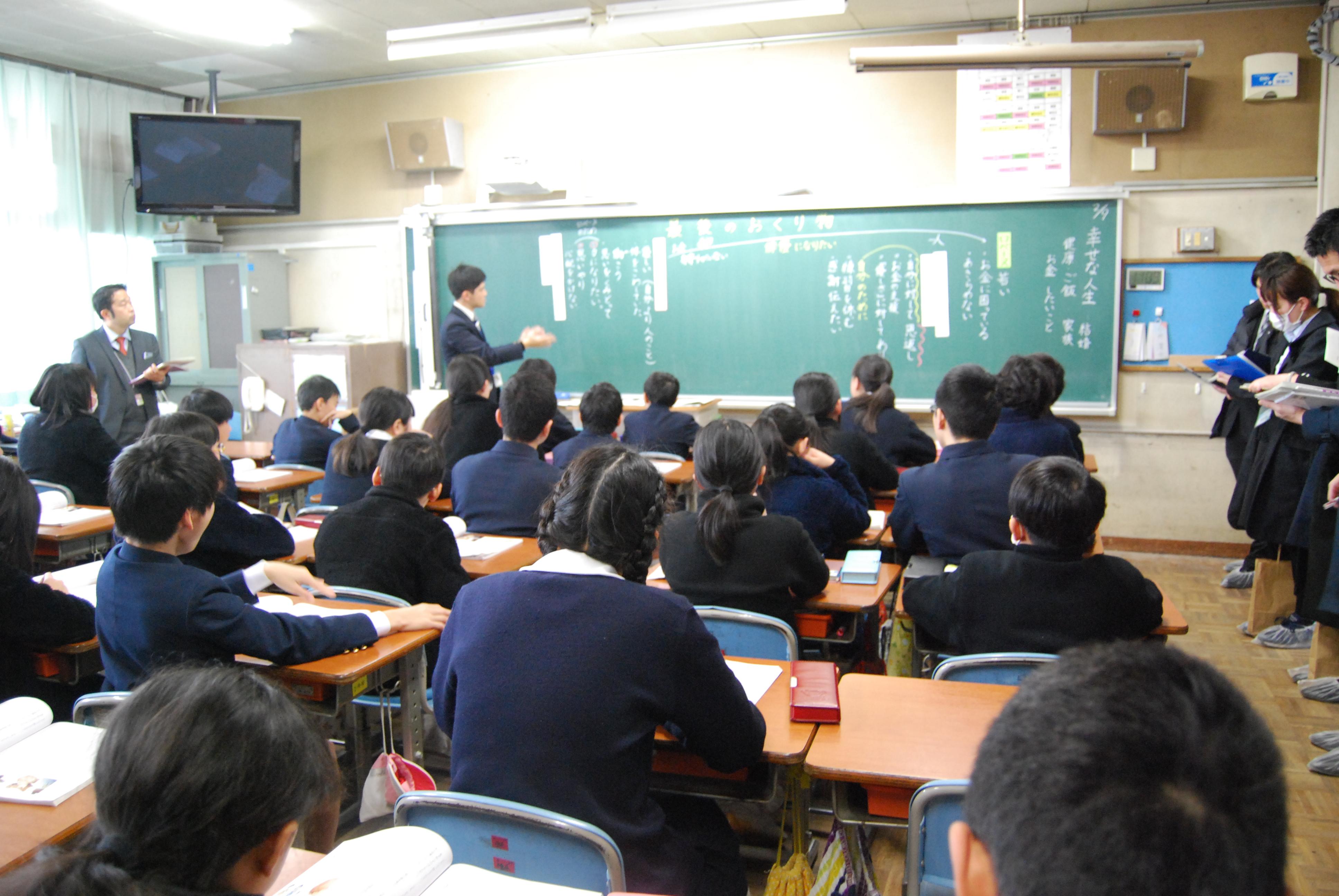大阪教育大学附属 平野小学校